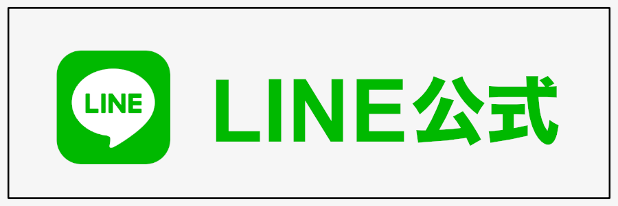 LINE_link